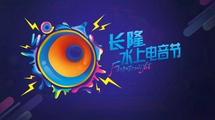 WeChat 圖片_20200706175930.jpg