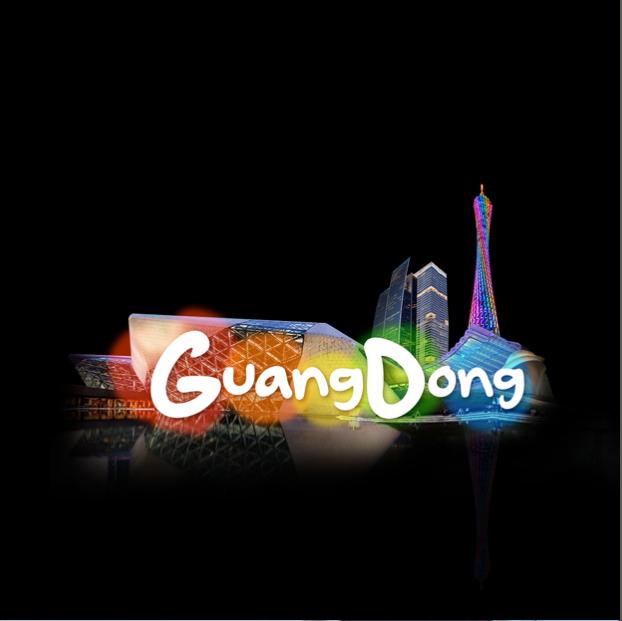 广东省旅游局